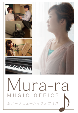 mura-ra music office