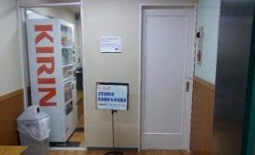 駒込駅前校
