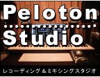 Peloton Studio